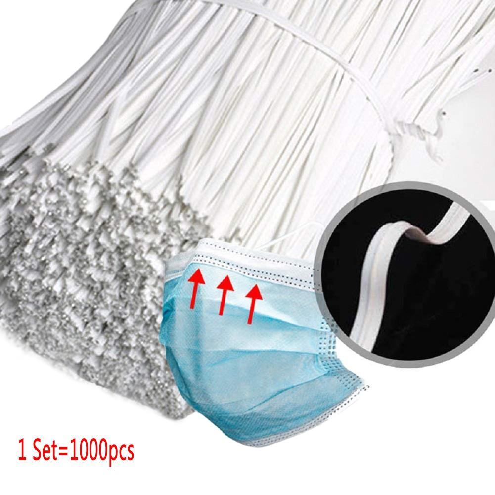 DHL شحن 1000PCS DIY جسر الأنف قطاع لDosposable أقنعة أقنعة الوجه صنع اكسسوارات الأبيض PP PE المواد FY7036