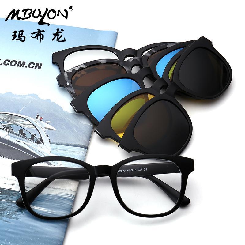 2020 новый набор зеркал набор зеркал многофункциональный мульти-зеркало ночного видения поляризованные очки клип 2207A