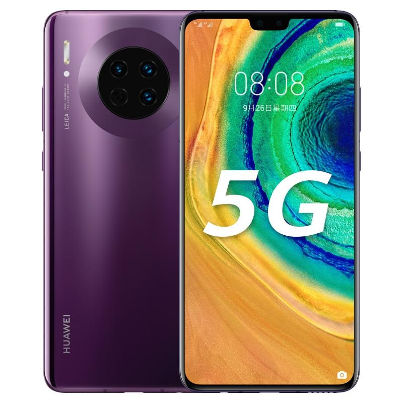 "Original Huawei Mate 30 5G LTE Cell Phone 8GB RAM 128GB 256GB ROM Kirin 990 Octa Core 6.62"" Full Screen 40MP IP53 Face ID Smart Mobile Phone"