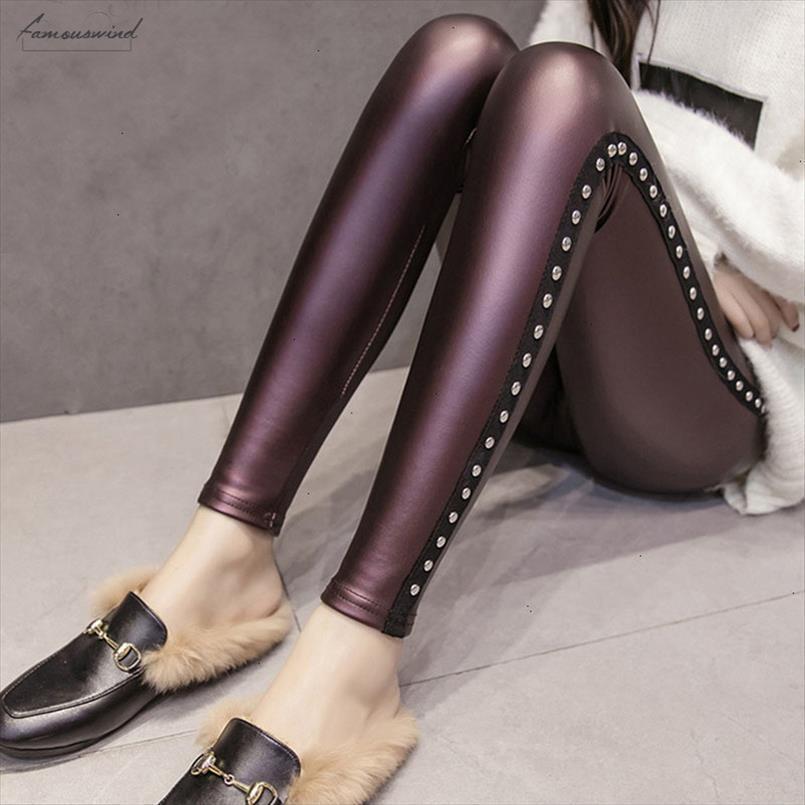 Kadınlar Moda Pantolon Kış Kadife Bayan Pantolon Pu Deri Tozluklar Kadınlar Rivets Kalem S Xxl Fleece Bayanlar Skinny pantolonlar