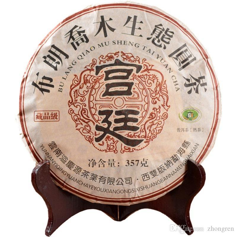 vente directe Pu'er thé Menghai or thé gâteau hommage 357g Pu'er Tearipe pu er plus ancienne Puer miel doux