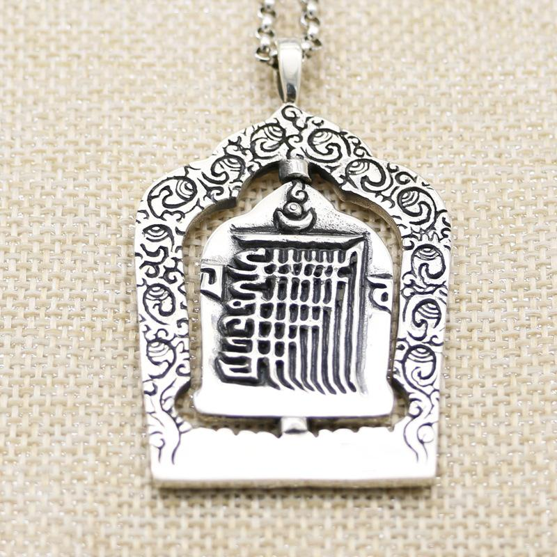 free rotating pendant Male sterling silver restoring ancient ways is Sanskrit cross vajra Buddha amulet pendant female