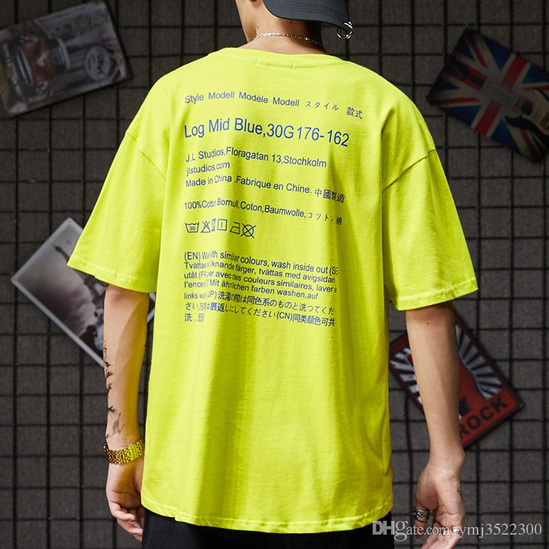 T-shirt ample à manches courtes avec impression de lettres simples
