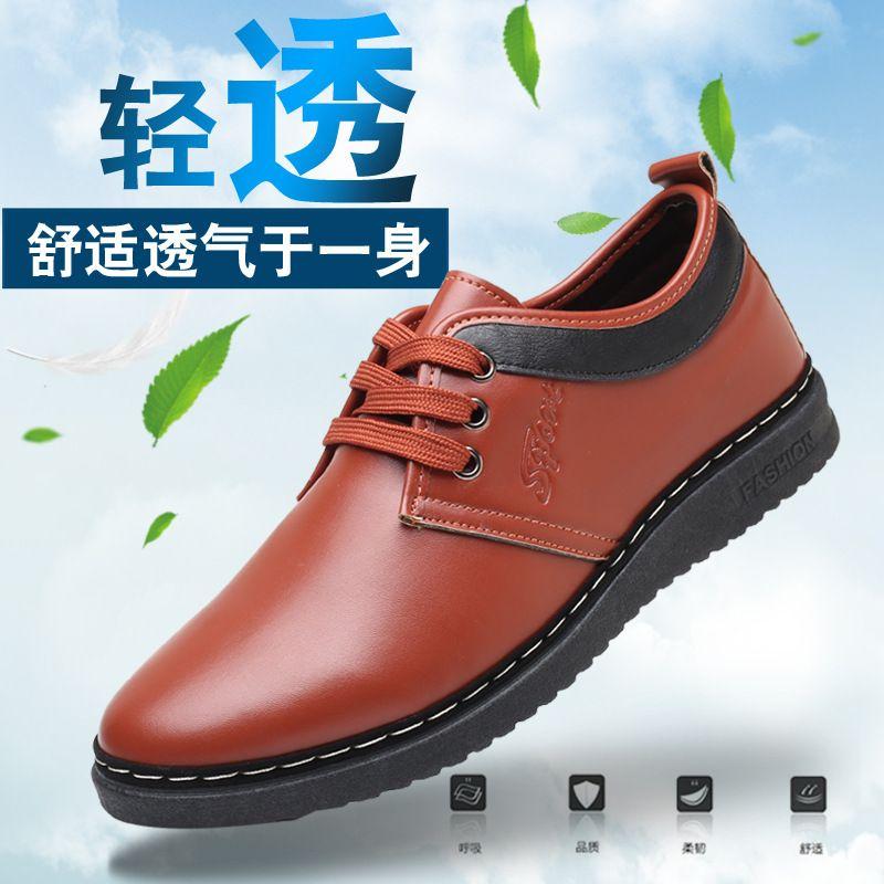 Весна Лето крест ремни Браун Новый стиль Шнуровка Вся сделка Versatile Trend мужчин Обувь Черный Повседневный Спорт Мода