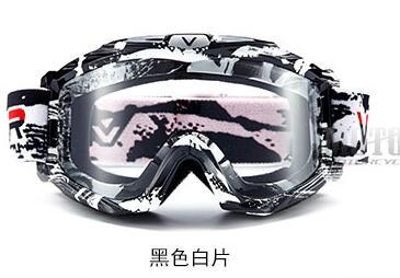 Off-road motorcycle helmet goggles outdoor riding wind goggles anti-fog sand-proof glasses goggles Knight equipment