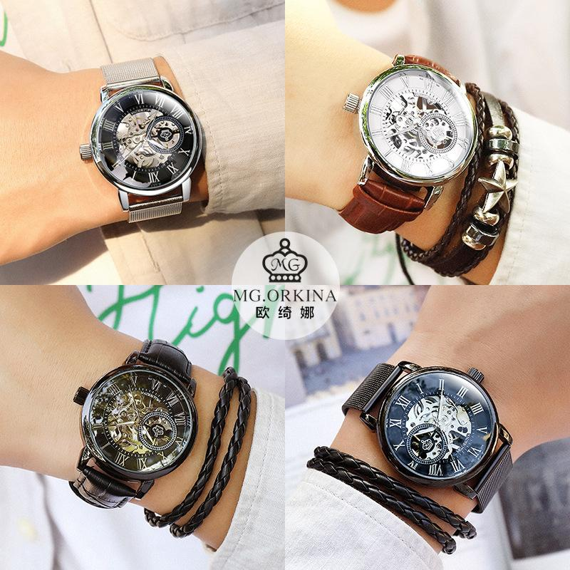 Mens Mechanical Watch Roman Numerals Hollow-out Bottom Mechanical Mesh Steel Belt Mens Watch Belt Watch Wholesale