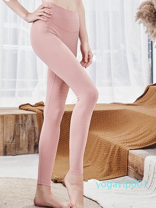 Align SHR Stripe Tight Women Yoga Pants Jogger Sports Legings |uemon Yoga Gym Pant