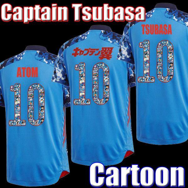 PLAYER VERSION CARTOON NUMBER JAPAN soccer jersey 2019 2020 ATOM Captain TSUBASA Japan Jersey KAGAWA Football shirt MAILLOT