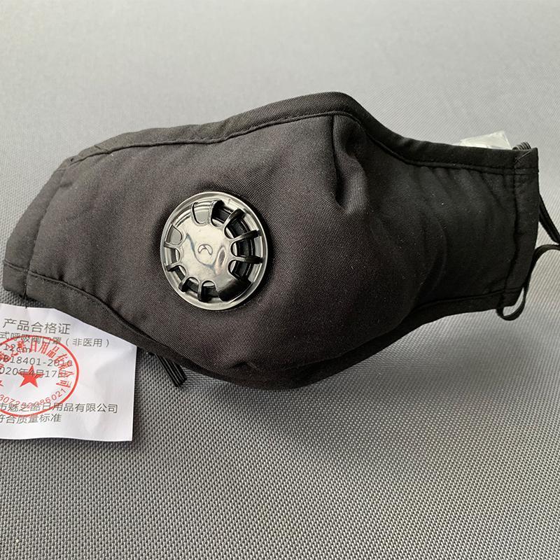 Mascarilla de cara Válvula transpirable PM2.5 Máscaras de carbón activado contra el polvo con filtro de diseño de respirador reutilizable con filtro