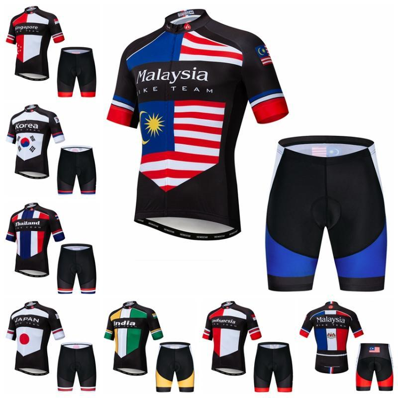 사이클링 저지 세트 남성 자전거 반바지 여름 자전거 자켓 셔츠 싱가포르 태국 일본 한국 말레이시아 인도네시아 MTB 의류