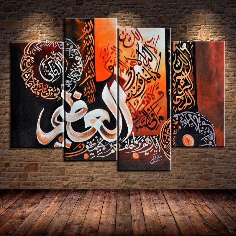 Ayatul Kürsi -9,4 adet Ev Dekorasyonu HD Baskılı Modern Sanat Tuval üzerine Boyama (Çerçevesiz / Çerçeveli)