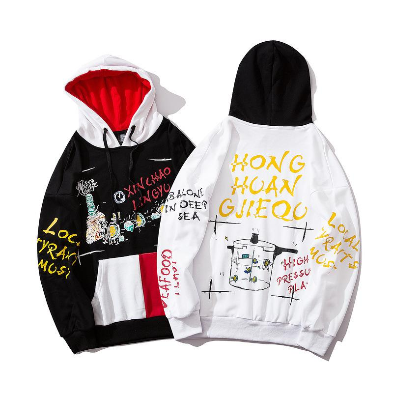 2020 new trend hit color stitching hooded loose men's letter printing hoodie couple round neck pullover