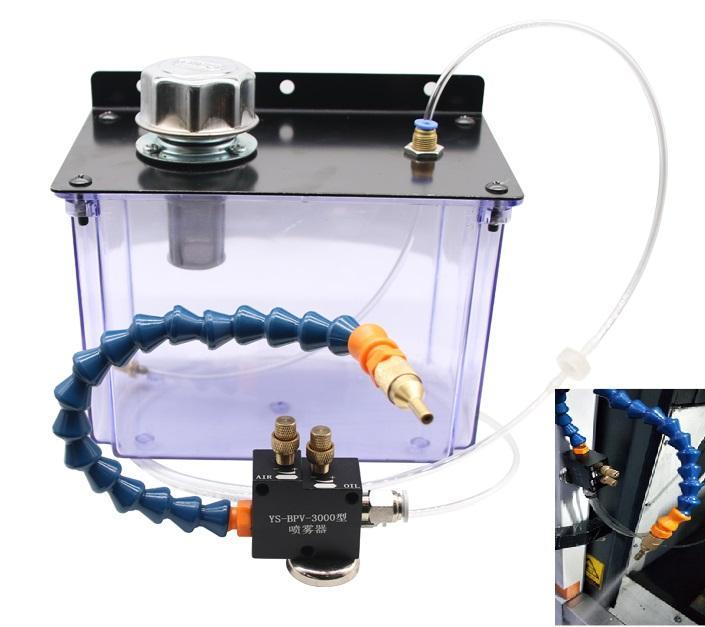 universal Oil Mist Coolant Sprayer YS-BPV-3000 Pneumatic machine tool cooling spray Gun for CNC Lathe Metal cutting Machine