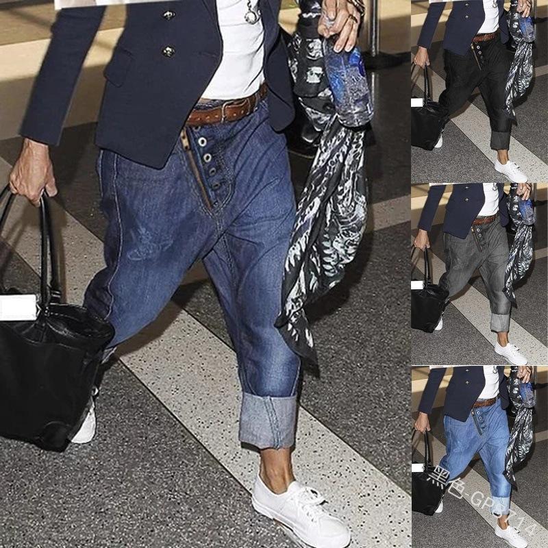 Men Jean Pants Full Length Pockets Loose Harem Denim Casual Fashion Men's Long Trousers