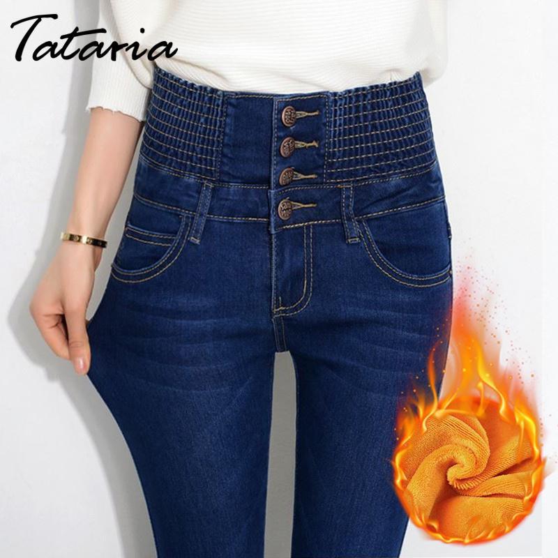 Татария Осень Зима джинсы для женщин высокая талия узкие теплые толстые джинсы женские высокие эластичные плюс размер стрейч джинсы бархат Y200417