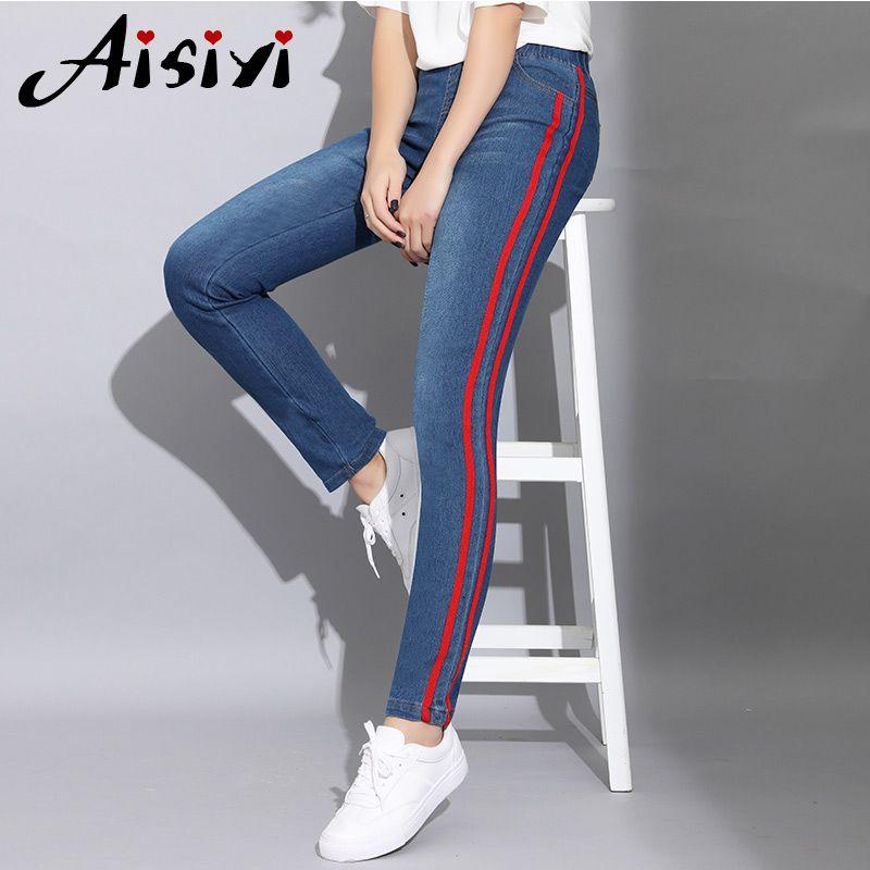 Джинсы скинни скинни женские средней талии 5XL больших размеров женские джинсы с боковыми полосками Брюки повседневные брюки-карандаш тонкие джинсовые женские