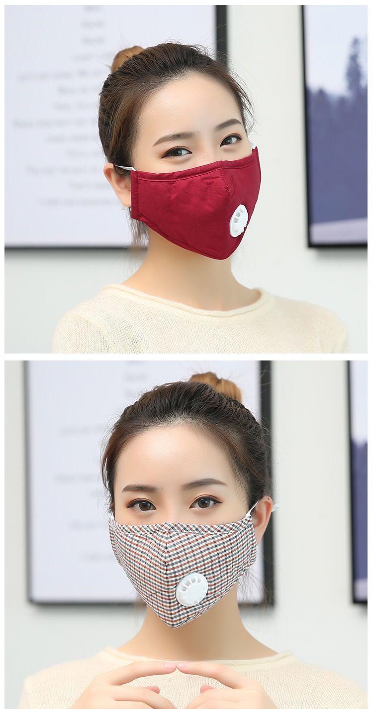 En Stock 3-12 ans Enfants masque avec valve respiratoire Masques 3-couche lavable anti-poussière en mousseline de soie Earloop crème solaire Adulte Femmes Masque 202040