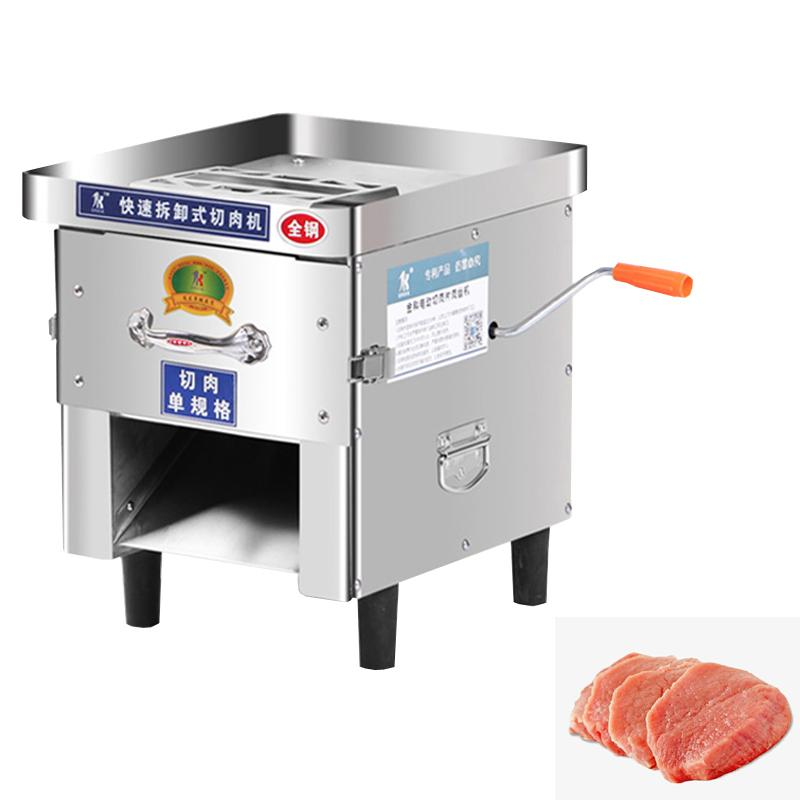 1400r / min commercial fresh meat slicing machine electric meat grinder dicing machine automatic shredding meat cutting machine