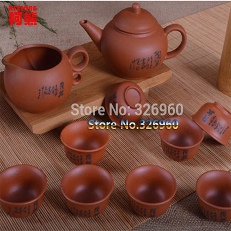 Chine de haute qualité pourpre de sable à thé Violet Clay Kung Fu Tea Set Teapot Violet Grit Teapot tasse de thé à la main en céramique à thé préféré