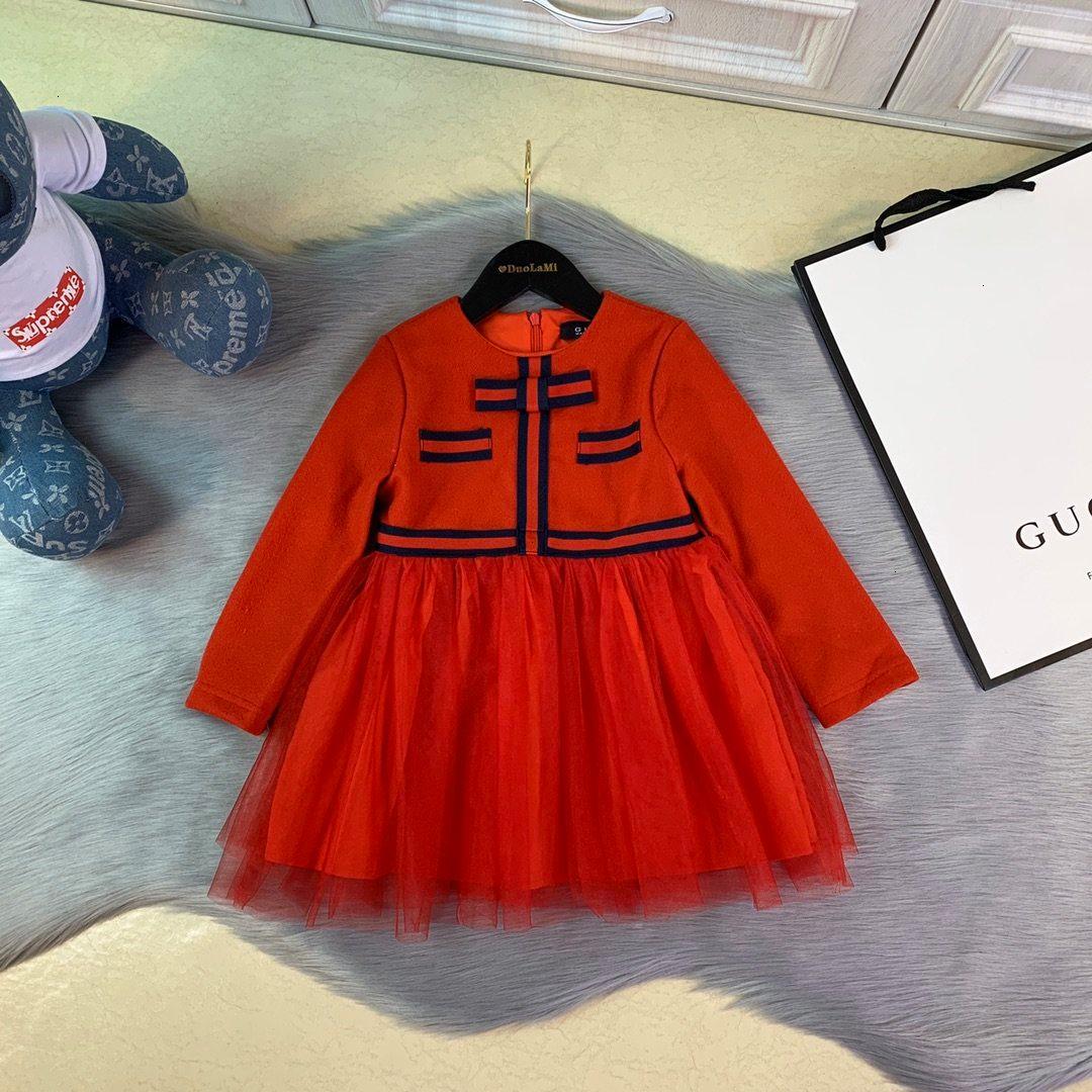 Kız kaliteli WSJ001 zarif gündelik # 120534 wzk524 elbise