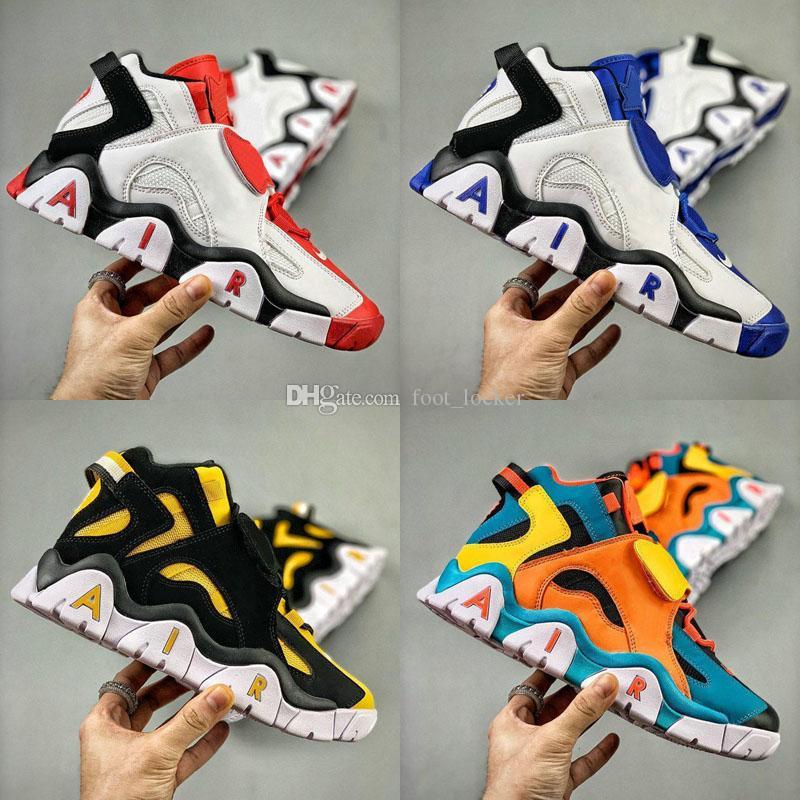 2019 الجديدة قناطر منتصف أحذية QS Uptempo الرجال في الهواء الطلق Goam Posites احد بيني هارداواي بيبين مصمم أحذية رياضية