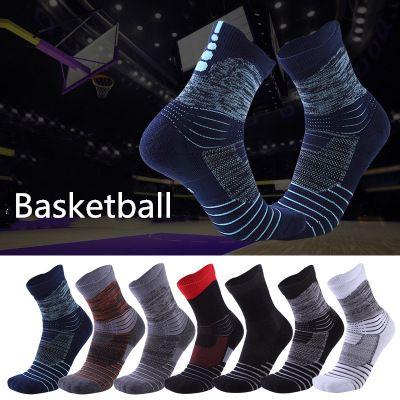 Chaussettes de basket-ball d'élite pour hommes Toile de serviette En bas épaissie Mens de style Sports Sports de luxe Chaussettes de Sports Hommes Running Chaussettes EU39-45