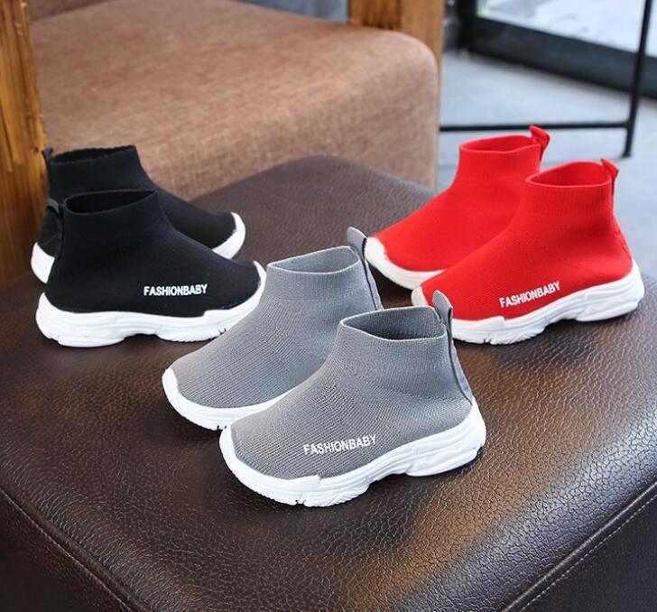 fashion kids shoes