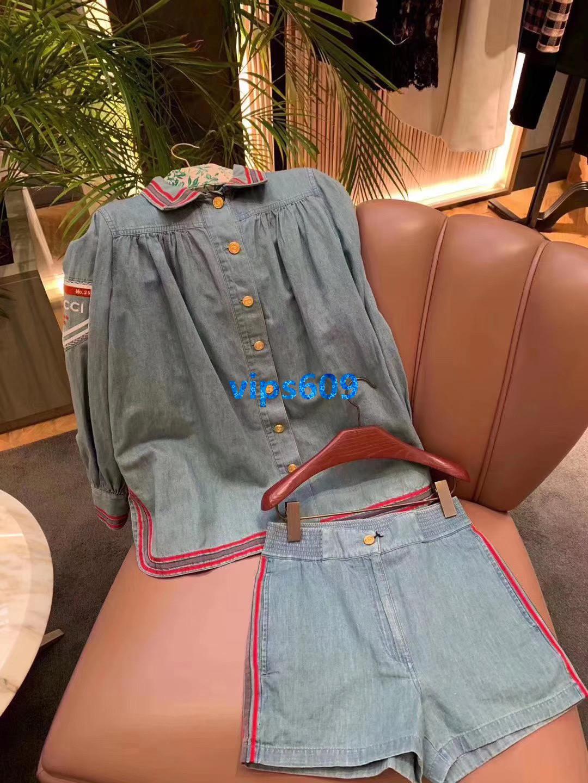 스트라이프 프린트와 2020 하이 엔드 여성 여자 바지 정장 셔츠 위에 긴 소매 옷깃 목 편지 티 탄성 허리 데님 반바지 정장 꼭대기