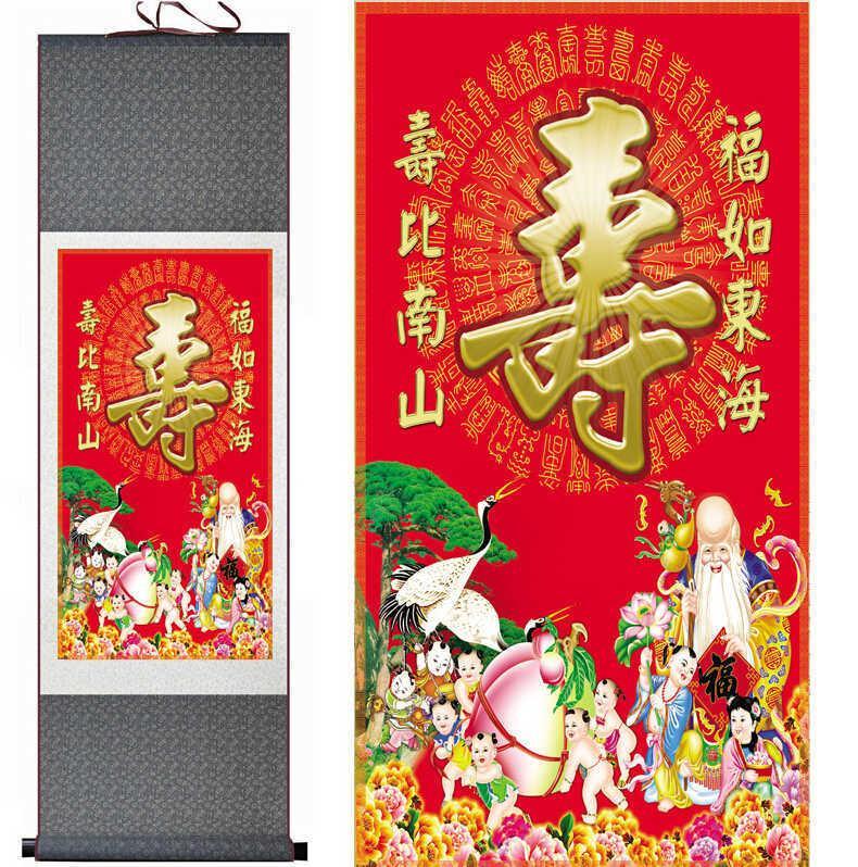 Peinture traditionnelle chinoise Peinture de bonheur Peinture de longévité