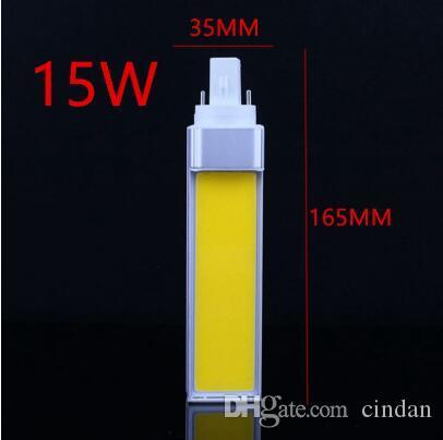 수평 플러그 램프 LED 전구 10W 12W COB LED E27 G24 G23 COB 옥수수 빛 램프 화이트 AC85V-265V 사이드 조명을 따뜻하게