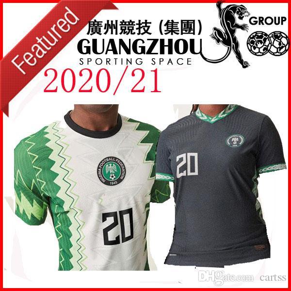 2020 Nigeria fútbol ausente del hogar Jersey 20 21 pies maillot de niños Nigeria camisas Okechukwu Okocha Ahmed Musa MIKEL Iheanacho Fútbol