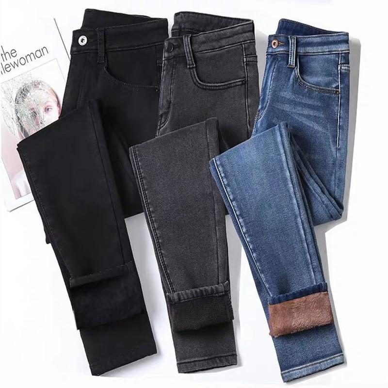 Aumentar para baixo Jeans Mulher força elástica Inverno Verão espessamento manter aquecido Nine Parte pés atados Calças eminino cintura Jeans alta
