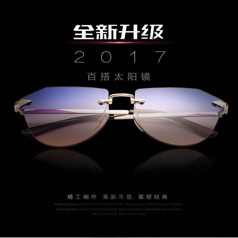 السهم بدون إطار الذهب النظارات الشمسية أزياء الأطفال المستقطبة نظارات معدنية السهم بدون إطار السهم بدون إطار قليلا عارضة R8dQo MaZII