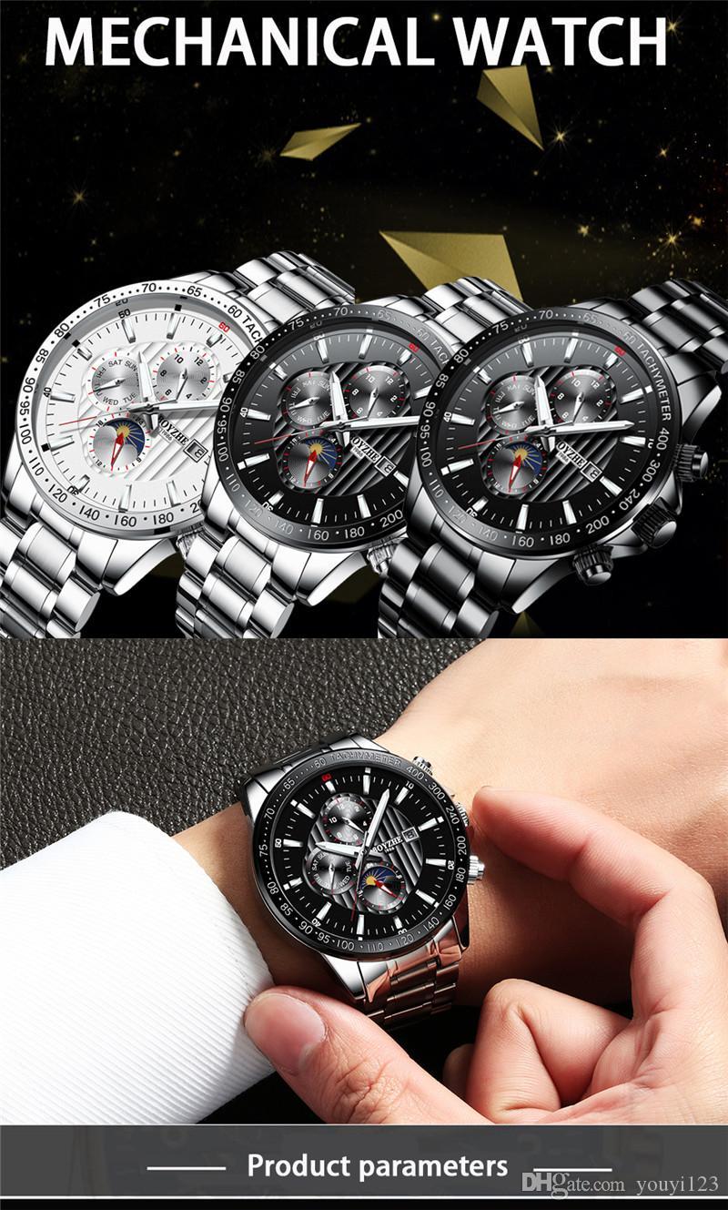 전체 자동 기계식 시계 스틸 스트랩 패션 중공 시계 남성 손목 시계 날짜, 주, 상, 월, 4 색