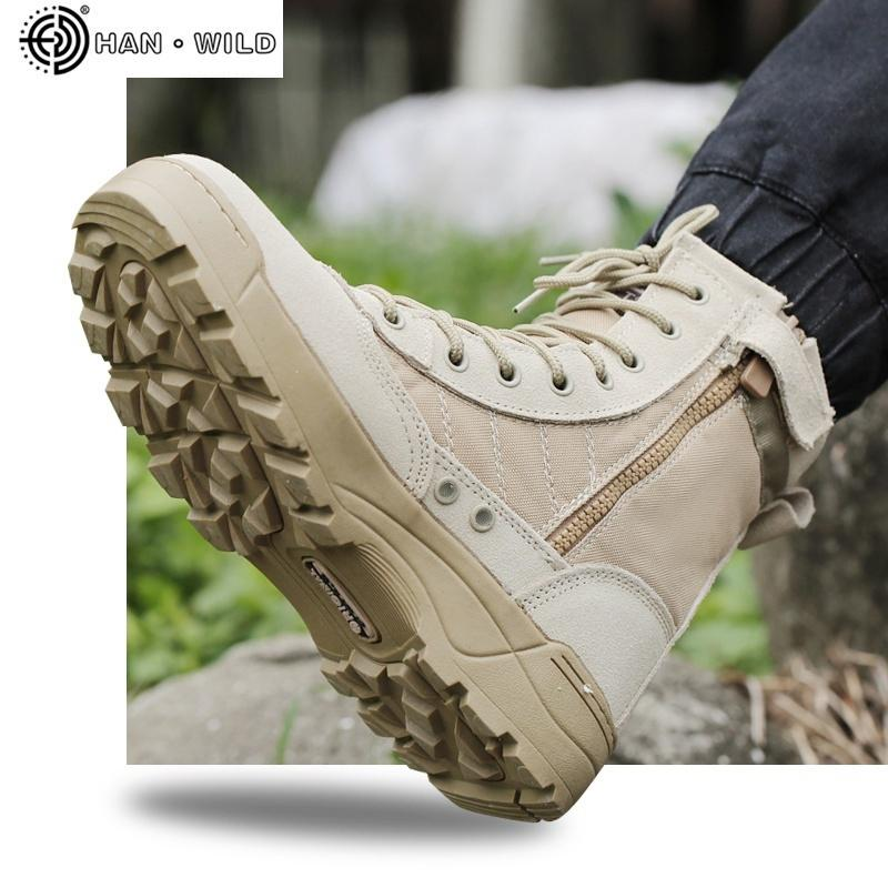 Men Tactical Military Army Boots