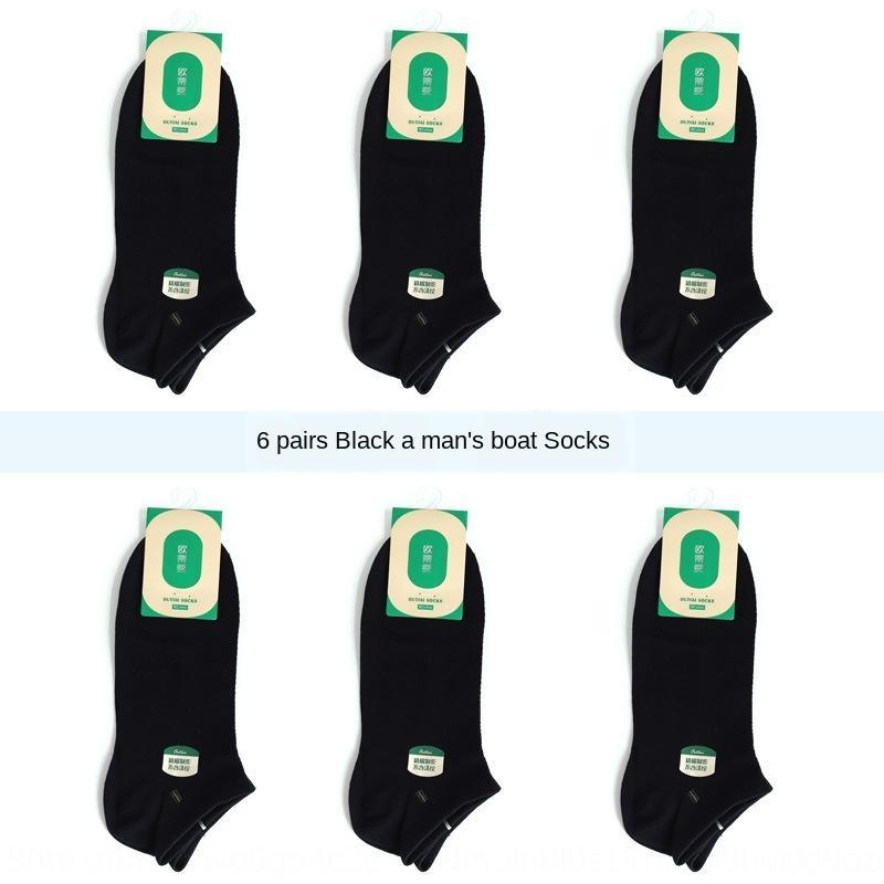 chaussettes en coton couture de désossé de coton chaussettes pour hommes iqxDD Oudiai filet court été bateau hommes bateau creux ultra-minces sport