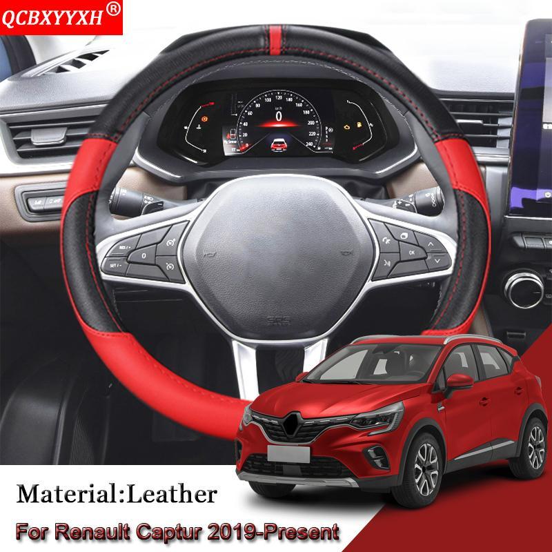Araba Styling deri araba direksiyon kılıfı direksiyon simidi-Hub iç Oto Aksesuarları için Captur 2019-mevcut