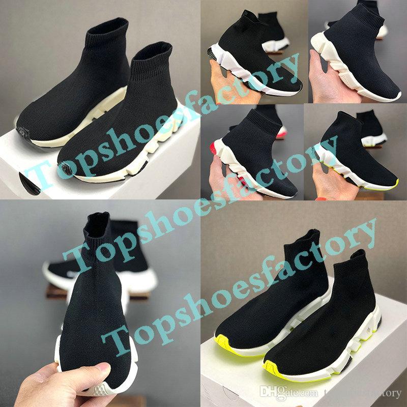Balenciaga Kid Sock shoes Luxury Brand فاخر الكلاسيكية سوك الحذاء سرعة مدرب رياضي في الهواء الطلق حذاء رياضة مدرب سوك سباق عداؤون للأحذية سوداء طفل أحذية رياضية 24-35