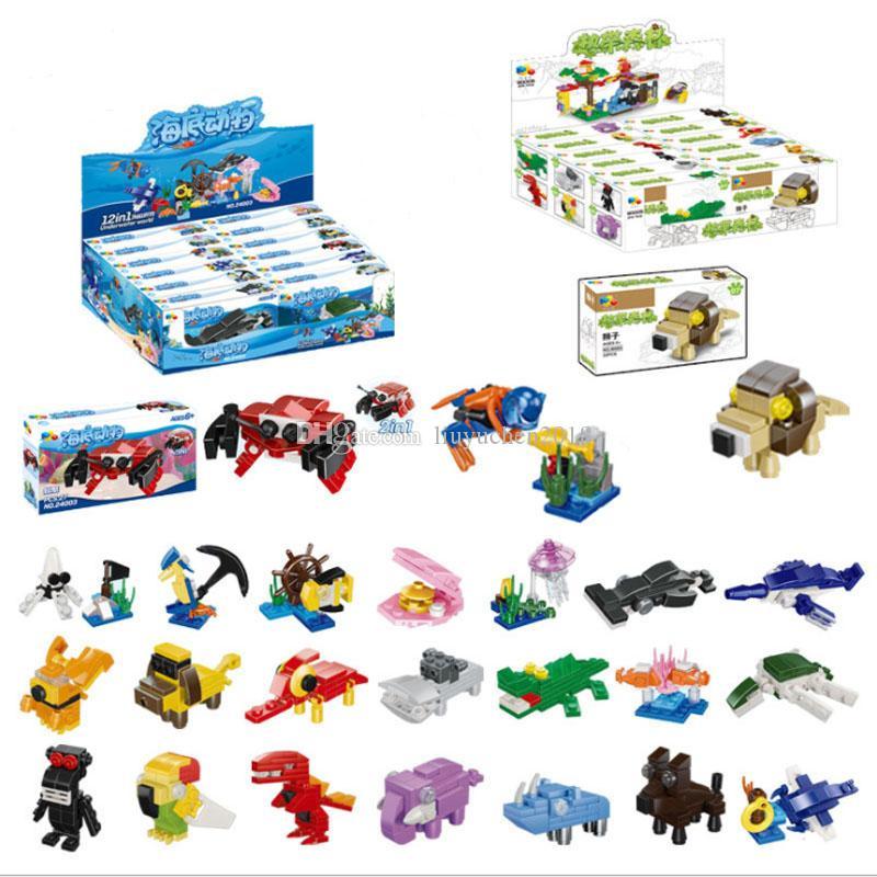 12boxes в одном комплекте Строительный блок морских животных тропических лесов принцесса замок небольшой пластиковые кирпичи разведки собрали игрушки для детей