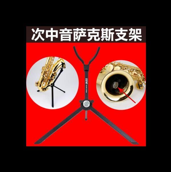 Support de saxophone ténor allemand KM étagère instrument de musique portable peut être placé dans l'instrument