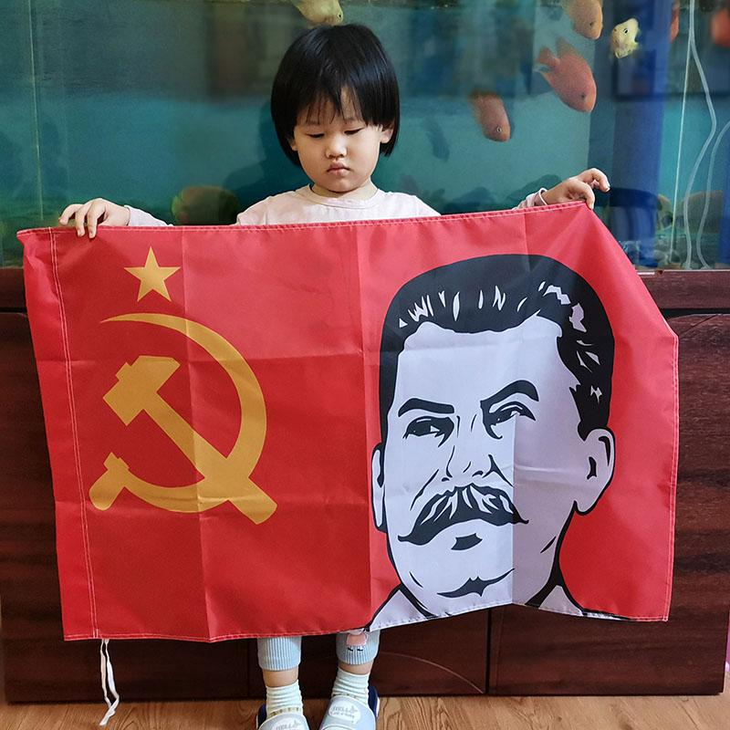 СССР Сталин с портретом советского народа Лидер 90 * 135см Полиэстер флаг Баннер украшение летающий флаг дома сад Праздничные подарки