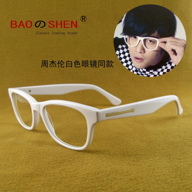 Anti-blue radiation glasses retro personality fashion eye anti-fatigue flat glasses no degree