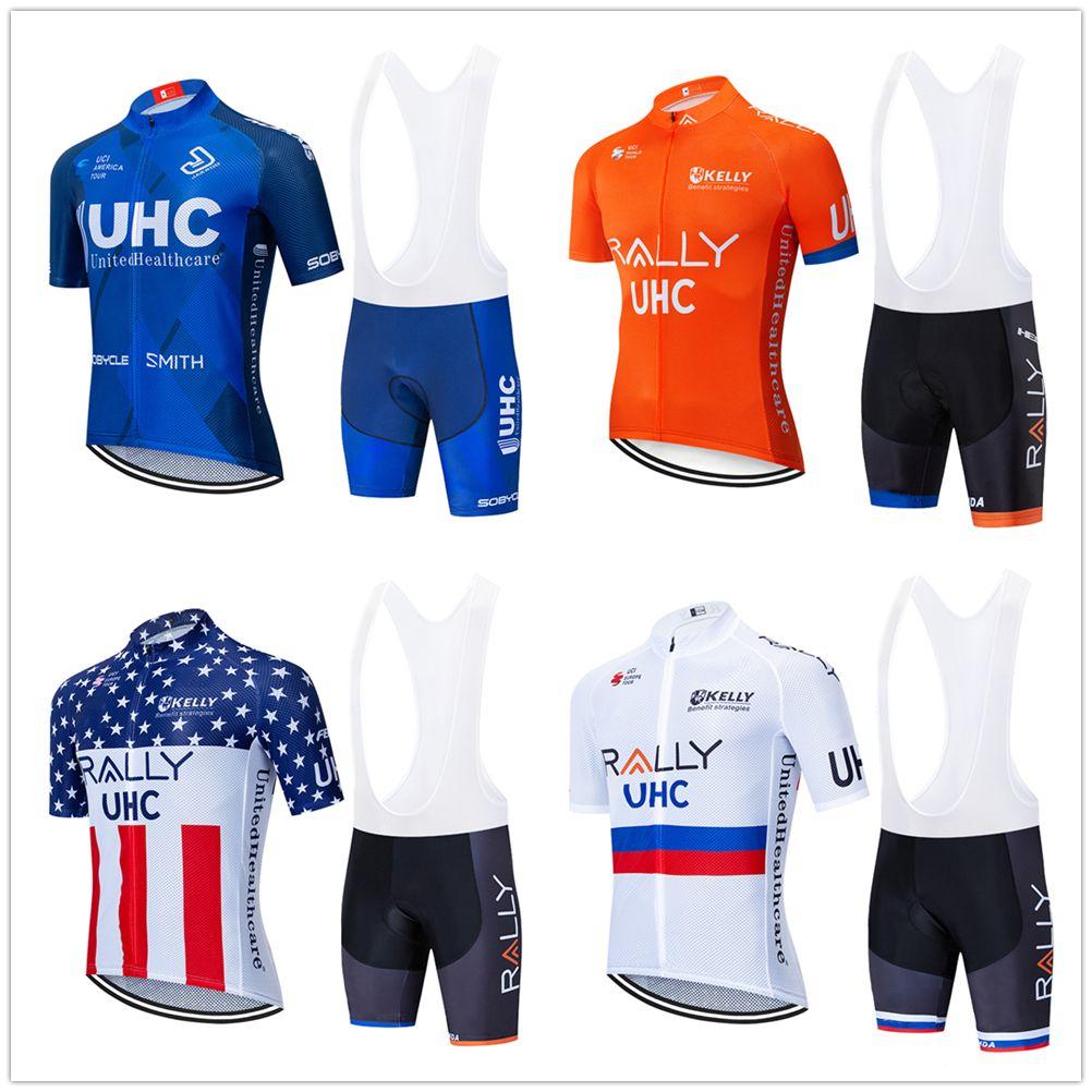 UHC Cycling Jersey 2020 mis équipe Pro Hommes CYCLISME vêtements d'été jersey vélo respirant VTT bib Kit short Ropa Ciclismo
