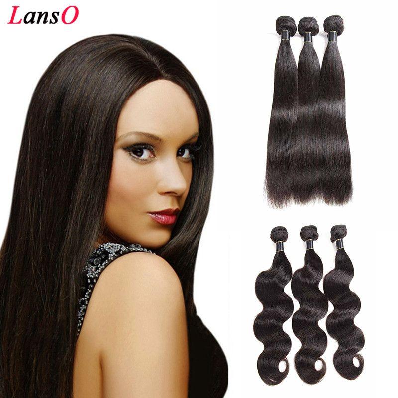 Brésil droite Vierge vague de corps Bundles cheveux indiens 50G / pcs Vierge péruvienne Indien Malais humaine Extensions de cheveux Cheveux brésiliens