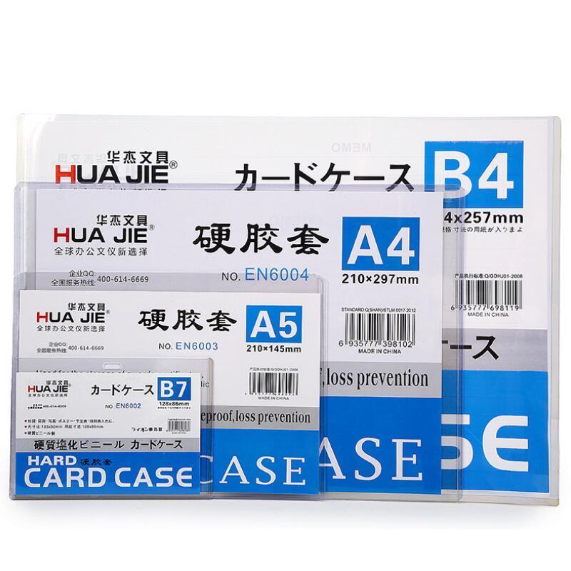 Transparente archivo plástica de PVC archivo de conjunto de la tarjeta de la manga del caucho duro carpeta carpeta A4 A5 B4 B7 Cubierta de protección para la escuela equipos de oficina