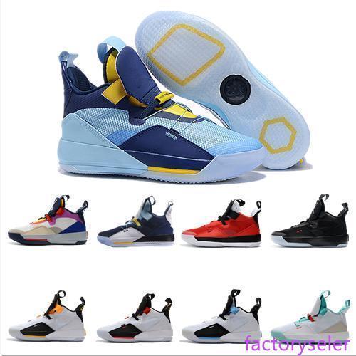 New Jumpman XXXIII 33 Hommes Chaussures de basket-33s de qualité Jaune Multicolors Noir Blanc Vert Formateurs Chaussures Taille 40-46