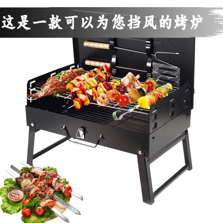 BBQ extérieur pliant protable grill camping grill barbecue four à pizza en plein air pliant en fonte Charcoal Grills