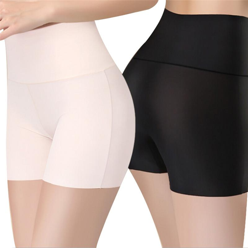 Summer 3 Color Women Seamless Ice Silk Safety Pants Shorts Boxer High Waisted Pants Briefs Panties Underwear
