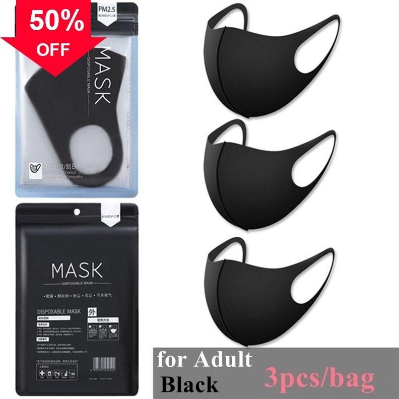 1s2t Пыль 3шт / мешок крышки РМ2,5 -dust Рот маска Пыле -dustproof Маски моющийся многоразовый Губка лица многоразового использования лицевых масок