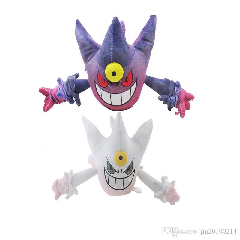 New Toy XY Gengar Soft-Puppe-Plüsch-Spielzeug für Kinder Weihnachten Halloween besten Geschenke 9inch 23cm